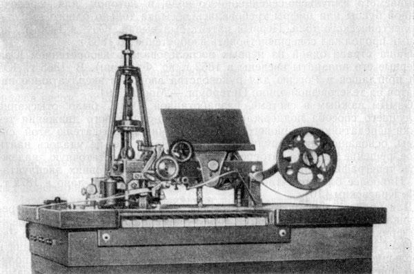 Квадруплексный телеграф - наверное, одно из решающих изобретений, точнее - усовершенствований в жизни Томаса Эдисона.