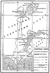 Карты георгия седова