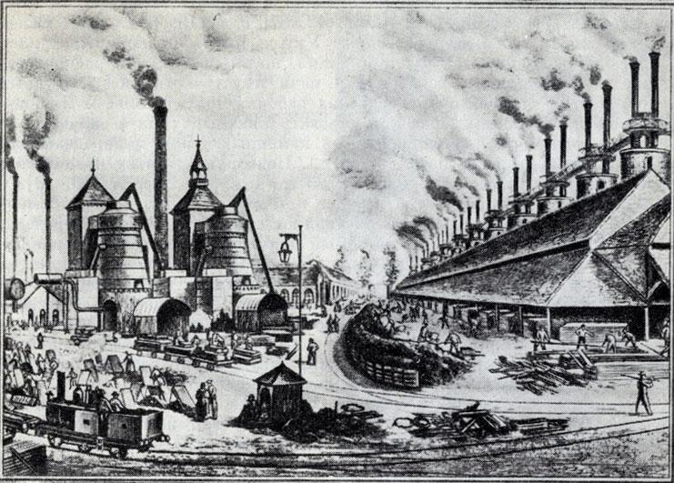 история отечественной цветной металлургии реферат