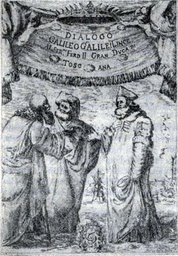 Фронтиспис первого издания 'Диалога' Галилея. Флоренция, 1632 г.