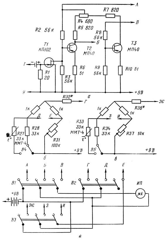 Электрическая схема прибора '